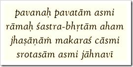 Bhagavad-gita, 10.31