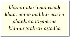 Bhagavad-gita, 7.4