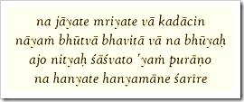 Bhagavad-gita, 2.20