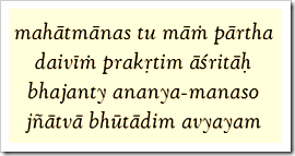 Bhagavad-gita, 9.13