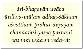 Bhagavad-gita, 15.1