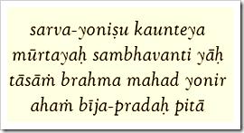 Bhagavad-gita, 14.4