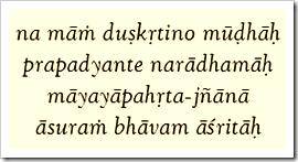 Bhagavad-gita, 7.15