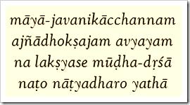 Shrimad Bhagavatam, 1.8.19