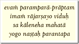 Bhagavad-gita, 4.2