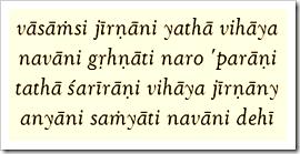 Bhagavad-gita, 2.22