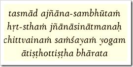 Bhagavad-gita, 4.42