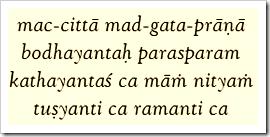 [Bhagavad-gita, 10.9]