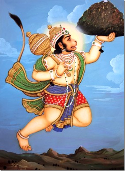 [Shri Hanuman flying]