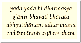 [Bhagavad-gita, 4.7]