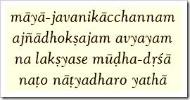 [Shrimad Bhagavatam, 1.8.19]