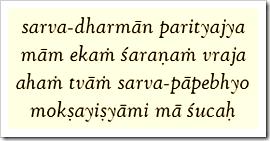 [Bhagavad-gita, 18.66]