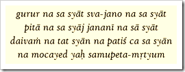[Shrimad Bhagavatam, 5.5.18]