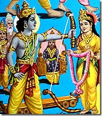 [Rama lifting the bow]