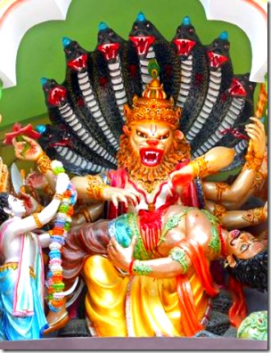 [Prahlada offering garland to Narasimha]