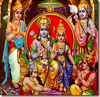 [Rama and family]