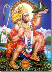 [Hanuman carrying mountain]