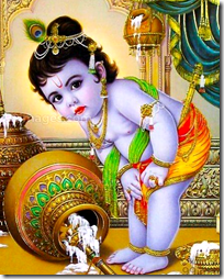[Krishna butter]