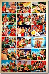 [Mahabharata poster]