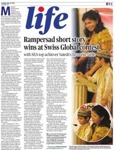 Dr KRis Rampersad winning short story Munnie Musical