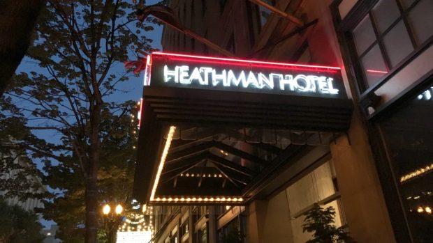 Heathman Hotel Entrance Night