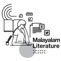 malayalam-literature