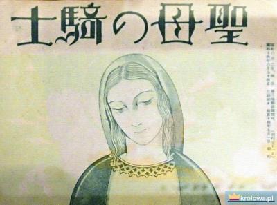 Maryja Japonia