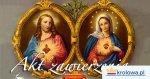 Oddaj się dwóm Sercom: Jezusa i Maryi
