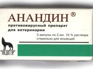 Анандін р-н ін. 2мл №3