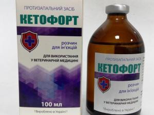 Кетофорт