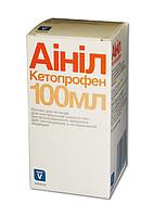 Аініл р-н ін. 100мл