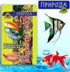 Корм для риб «Акваінтенсив» 10*г