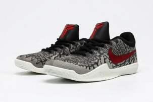 Nike Kobe Mamba Rage