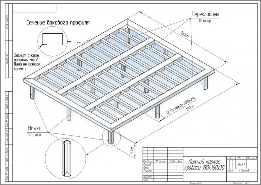 Σχηματικό σχέδιο για συναρμολόγηση