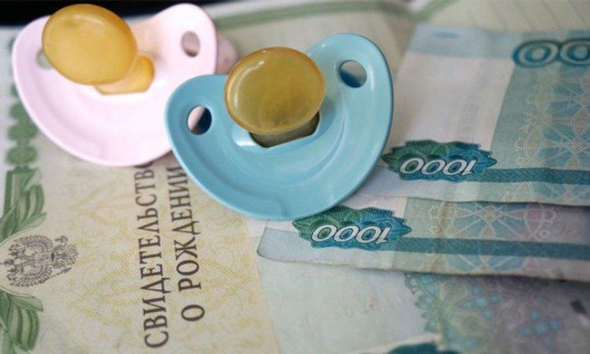 Как получить пособие при рождении ребёнка в 2019-2020 году