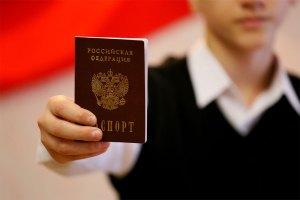 Ребёнку исполняется 14 лет - что нужно, чтобы получить паспорт