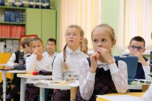 Какие предметы изучают в 4 классе российской школы в 2020-2021 учебном году