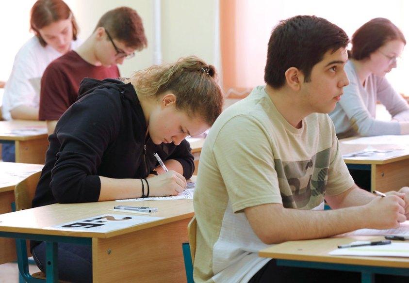 Результаты ЕГЭ 2020 по географии, литературе, информатике - когда будут, как узнать