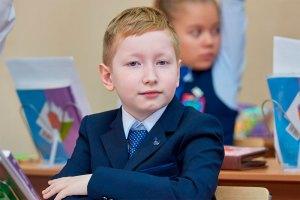 Учебные предметы в 3 классе школ России - какие дисциплины будут в расписании 2020-2021 года