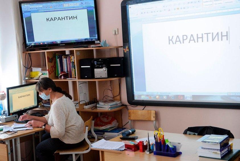Школьникам Москвы заблокируют соцкарты - пока до конца осенних каникул. Готовимся к полноценному карантину