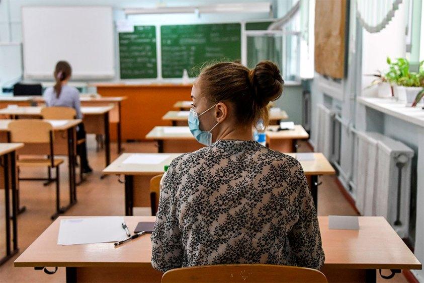 Отменят ли итоговое сочинение для выпускников 2020-2021 учебного года