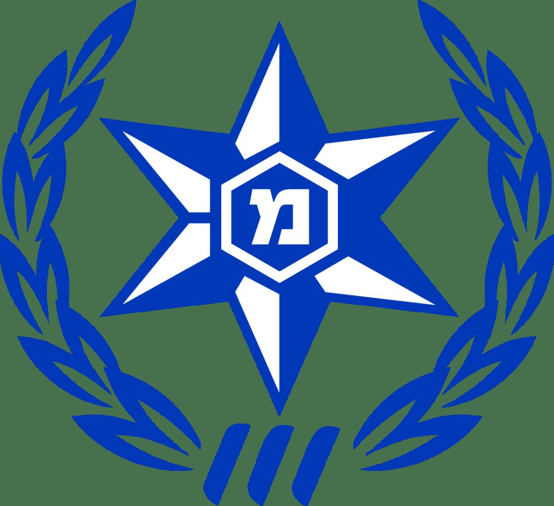 משטרת ישראל חוקי השוטרים