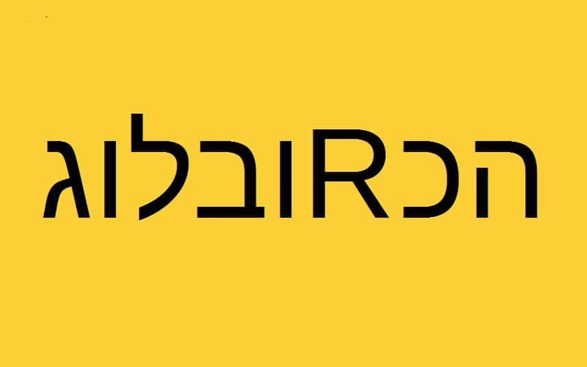 לוגו, כרובי, כרובלוג