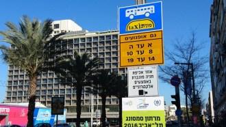 Public-transpotation-and-two-wheels-vehicels-sign-hebrew-israel-kruvlog