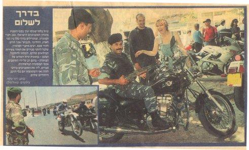 Yedihot-Ahronot-article-1999-nabuls-ride