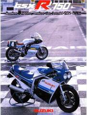 GSX-R750-1986-Kruvlog-9