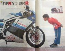 GSXR-750-2010-moto-magazine-turbo-tribute-kruvlog-מגזין-מוטו-מכבד-את-טורבו-סקניה-כרובלוג-1