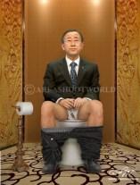 [[Image:Ban Ki-moon.png|the daily duty collection areashoot world]]