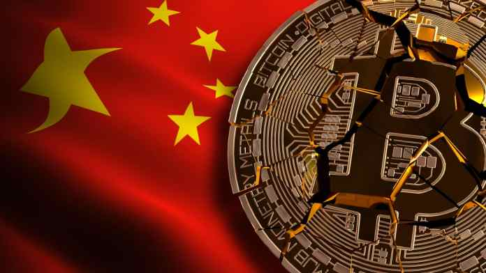 China restricts cryptocurrencies and BTC
