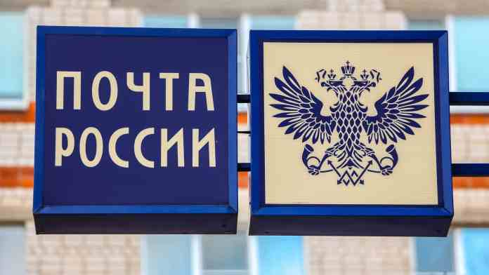 The Russian Post plans to use a blockchain